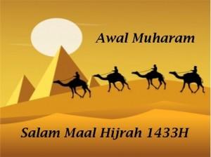 Maal Hijrah 2011 Wishes